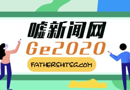 WX20200707-202010@2x